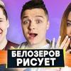 новое фото jack_belozerov