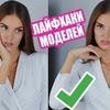 реклама у блоггера alinacharova