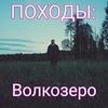 разместить рекламу в блоге Борис Юрьевич