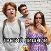 новое фото Платон Горохов