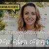 реклама на блоге natalyosmann