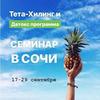 реклама на блоге Людмила Есина