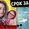 реклама на блоге Алина Самойлова