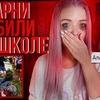 фото lisova_of