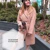 реклама в блоге Екатерина Великая