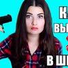 разместить рекламу в блоге Ксюша Романова