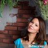 разместить рекламу в блоге Анна Чернигова