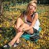 реклама в блоге Алиса Мадамалла