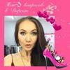 разместить рекламу в блоге Марианна Пастухова