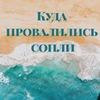 реклама у блоггера Елена Орлова