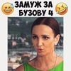 заказать рекламу у блоггера Banko_mat