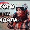фото на странице nastyameliko