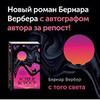 реклама на блоге Ольга Angel_of_travel