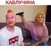реклама на блоге Иван Кагилев