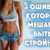 заказать рекламу у блоггера Виктория Юшкевич