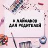 заказать рекламу у блоггера Яна Saakyanaa