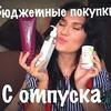 реклама в блоге Алена Ризван