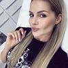 разместить рекламу в блоге Алена Вражевская