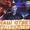 фотография eldarboziev_