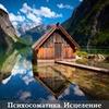 реклама у блоггера Анна Чернигова