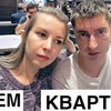 фото на странице alena.pogrebnyak