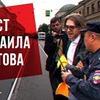 реклама у блоггера Алина Самойлова