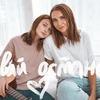 заказать рекламу у блоггера juliagodunova