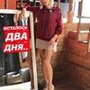 фото на странице Ольга Светлоградская
