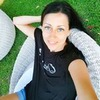 разместить рекламу в блоге Ирина Арк