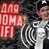 фото на странице mega_slava