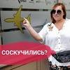 реклама в блоге Ольга Турицына