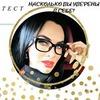 реклама в блоге Валерия Лепет