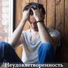 реклама на блоге Анна Чернигова