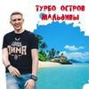 реклама в блоге Олег Губарьков
