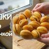 заказать рекламу у блоггера morskaymar
