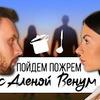 новое фото vine_ruslan