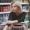 разместить рекламу в блоге Вероника Логинова