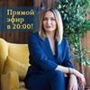 фото на странице Анна Чернигова