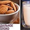заказать рекламу у блоггера Василий Емельяненко