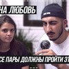 реклама в блоге markaryanofficial