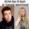реклама в блоге Виталий Ковалев
