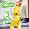 новое фото Ольга Светлоградская