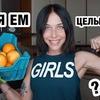 фото на странице svetlana.s