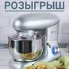 реклама на блоге Юлия Смолиговец