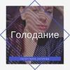 фото на странице Катерина Ряжинова