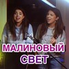 реклама на блоге Manukian Twins