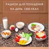 новое фото Мария Федосова