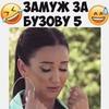 разместить рекламу в блоге Banko_mat