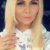 реклама на блоге Ольга Десятовская