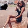 реклама у блоггера Юлия Масленникова